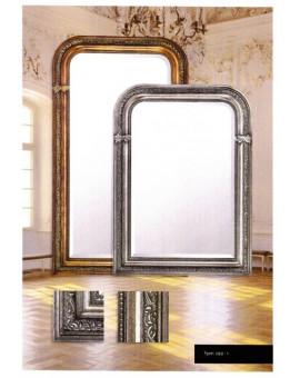 boog spiegel